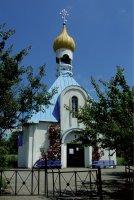 Храм Георгия Победоносца Черкесск