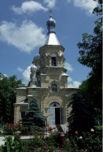 Храм Михаила Архистратига